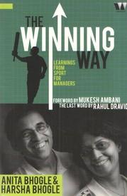 winning way